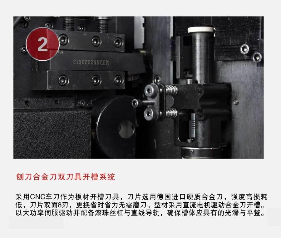 津元 A13ESW全功能弯字机特点